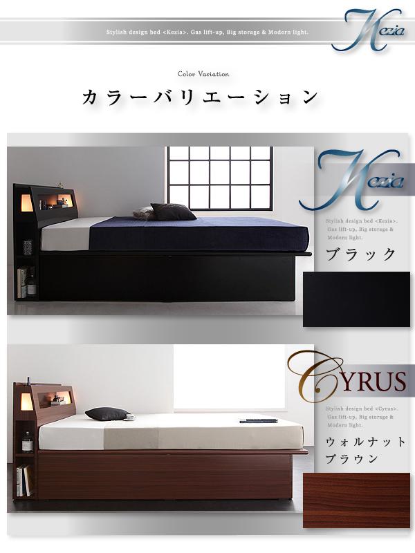 ◆カラーバリエーション◆Kezia = ブラックCyrus = ウォルナットブラウン