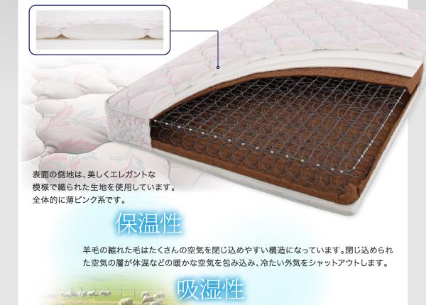 【羊毛入りデュラテクノマットレス】さらに快適さを求める方へさらに寝心地と快適性を求めるのであれば、羊毛入りのマットレスがお薦めです。クッション性が高まるのはもちろん、羊毛は優れた保温性、吸湿性、弾力性といった特徴があります。表面の側地は、美しくエレガントな模様で織られた生地を使用しています。 全体的に薄ピンク系です。保温性羊毛の縮れた毛はたくさんの空気を閉じ込めやすい構造になっています。閉じ込められた空気の層が体温などの暖かな空気を包み込み、冷たい外気をシャットアウトします。