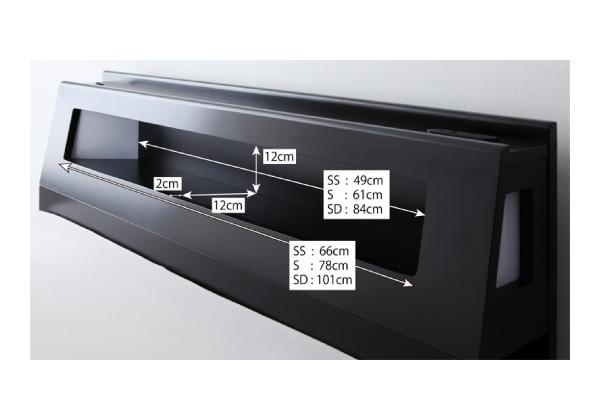 商品サイズ3ヘッドボード部分の寸法