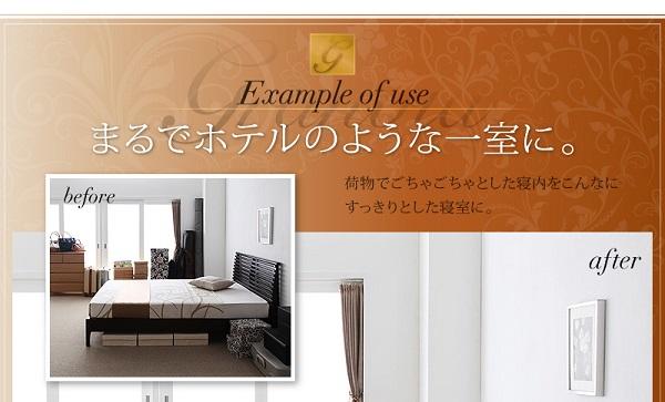 ホテルのような一室に