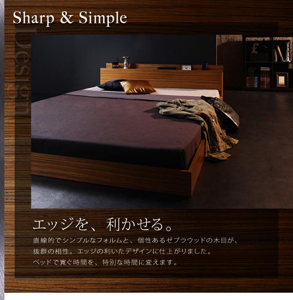 Sharp&Simple エッジを、利かせる。