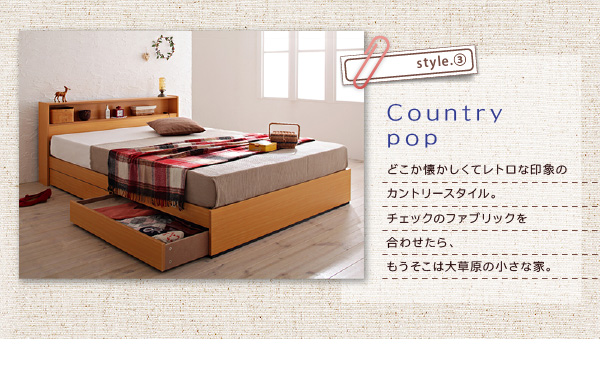 シンプルなデザインだから小物次第であなた好みのお部屋にチェンジ
