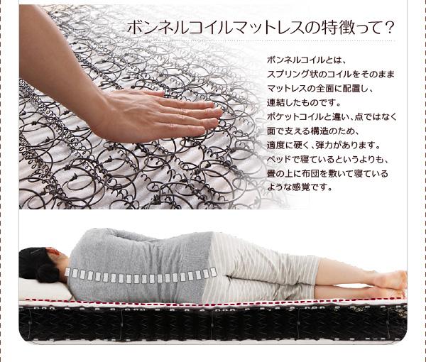 ハードタイプはさらにしっかりとした寝心地を求めている方におススメ