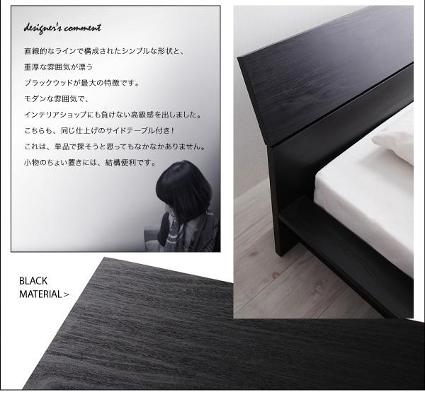 直線的なラインで構成されたシンプルな形状と、重厚な雰囲気が漂うブラックウッドが最大の特徴です。