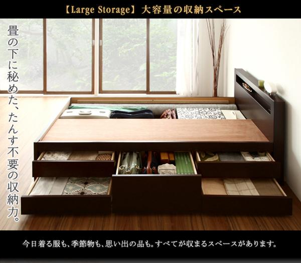大容量の収納スペース付きベッド