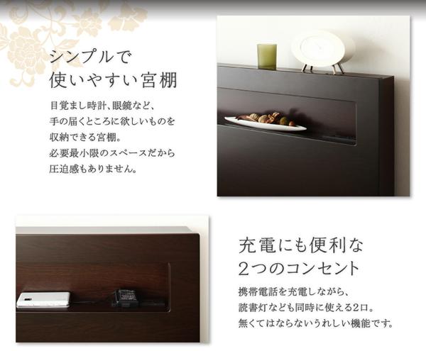 シンプルな宮棚、コンセント二口付き