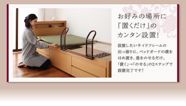 ベッドガード設置は簡単