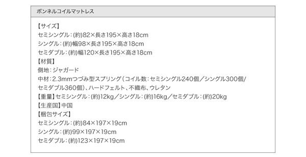 ●ボンネルコイルマットレス●【サイズ】セミシングル:幅80×長さ195×高さ16�シングル:幅100×長さ195×高さ16cmセミダブル:幅120×長さ195×高さ16cm