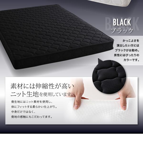 ブラック 素材には伸縮性が高いニット生地を使用