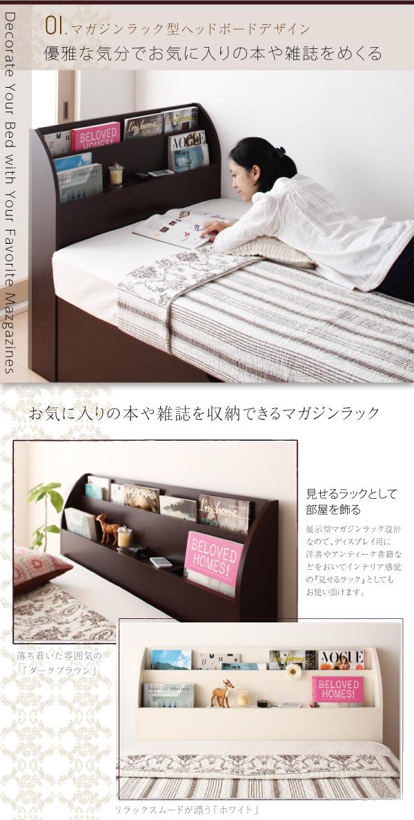 ベッドの上でお気に入りの本や雑誌をめくる優雅なひと時を