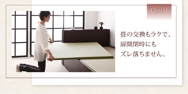 断熱性と保湿効果の両面を備えている畳