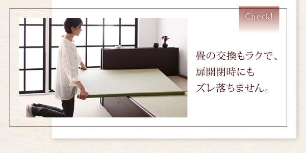 畳の交換も楽々