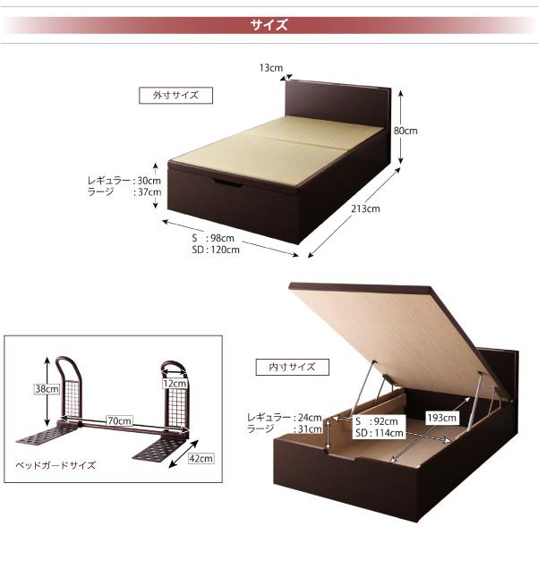 ベッドサイズ 全長213cm