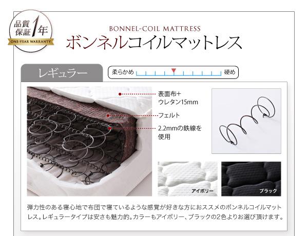 ●ボンネルコイルマットレス:レギュラー&ハード●【1年間保証】