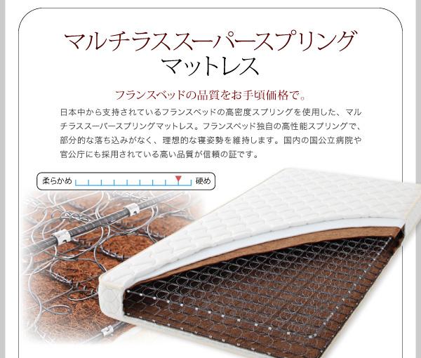 フランスベッドの高密度スプリングを使用した、マルチラススーパースプリングマットレス。