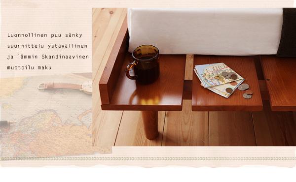 暖かくて優しい天然木デザインベッド