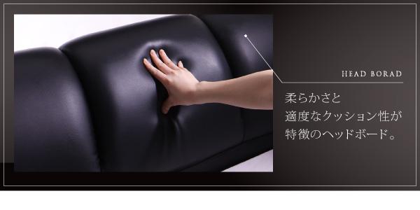 柔らかさと適度なクッション性が特徴のヘッドボード