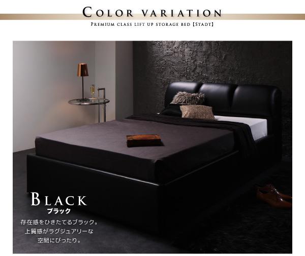 ブラック、黒