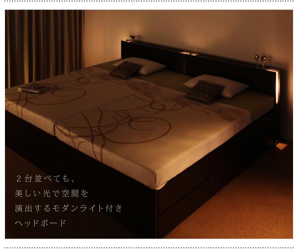 二台並べても美しいベッド