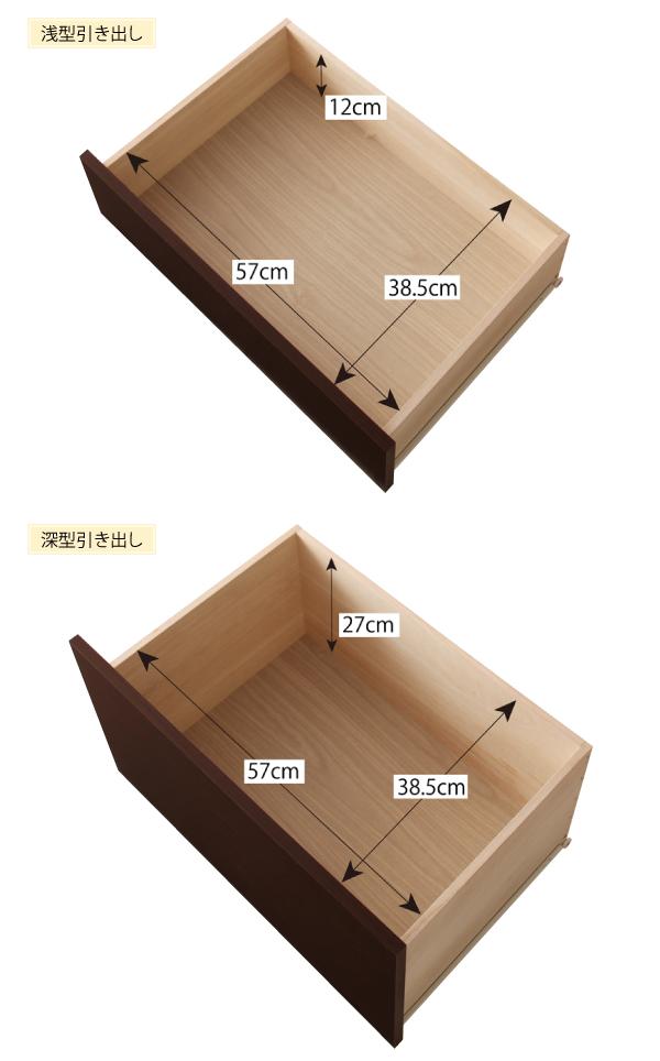 ・床から床面までの高さ:41cm・引き出し有効内寸※シングル、セミダブル共通