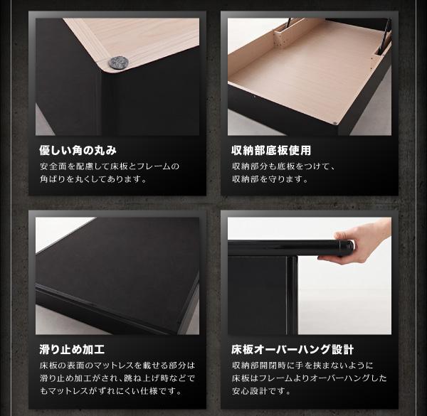 床板のオーバーハング設計